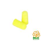 高性能な耳栓