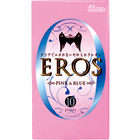 EROS ピンク&ブルー 10個入り